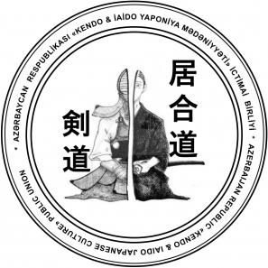 Kendo - Iaido